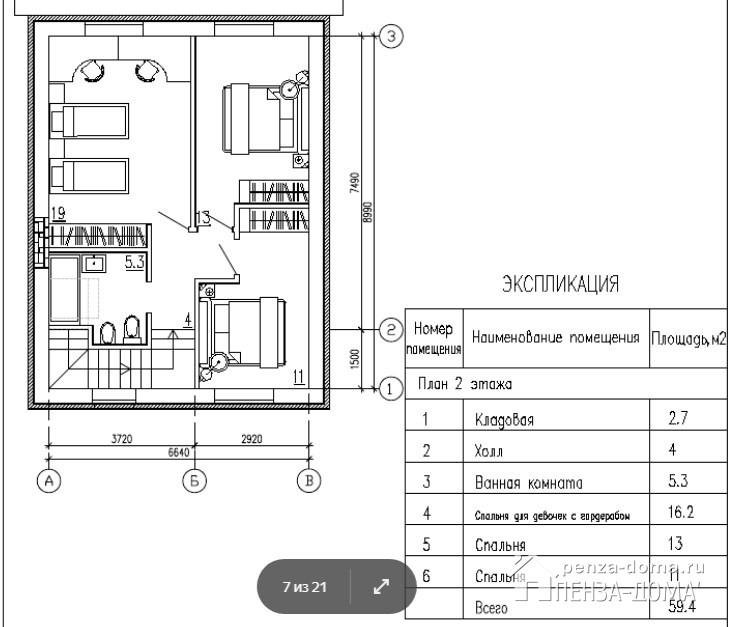 Проект дома Лесхоз Пенза-Дома3